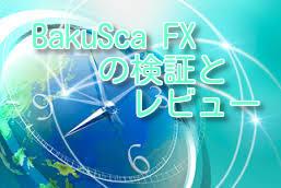 BakuScaFX
